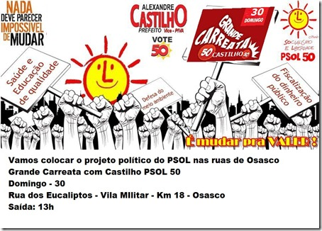 Carreata do castilho Psol 50