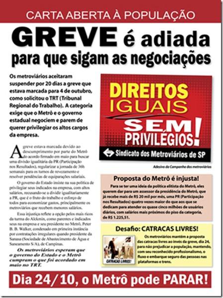 carta_metroviarios091012cp